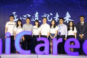 职优你UniCareer获5000万元B轮融资,打造就业求职教育第一平台