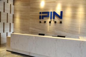 iPIN获数千万元B轮投资,累计9000多万元