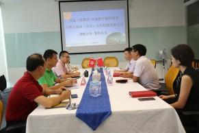 中教全媒体与凤凰数字媒体教育达成战略合作