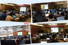 普开数据大数据专业建设研讨会及师资培训圆满落幕