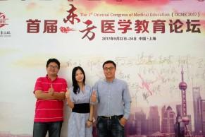 锐取参加首届东方医学教育论坛,开创全科医师培养新模式