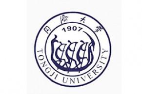 中国高校远程与继续教育优秀案例展示 | 同济大学继续教育学院:以质量为本推进教学改革,实现资源共享