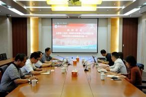 乐易考(北京)教育科技有限公司和中教全媒体领导来淮阴工学院交流访问