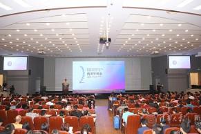 教育部在线教育研究中心智慧教学研讨会暨2017雨课堂峰会在清华举行