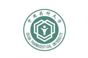 中国高校远程与继续教育优秀案例展示 | 中国药科大学:聚焦持续职业发展,提供精准服务