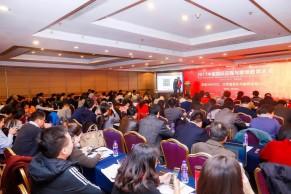 现场 | MOOC时代的中国创新—MOOC、大学信息化与教师发展论坛