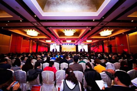 全景报道 | 国家战略与在线教育发展—2017中国国际远程与继续教育大会11月14-15日在京盛大召开