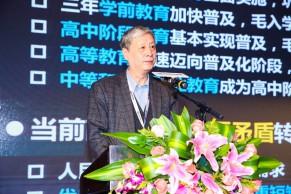 """《中国教育报》报道2017中国国际远程与继续教育大会:在线教育是师生的""""正餐""""还是""""加餐"""""""