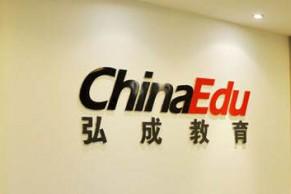 中国高校远程与继续教育优秀案例展示 | 开展成教信息化推动高校信息化—弘成教育·泰山医学院信息化合作创新实践