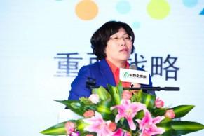 北京师范大学副校长陈丽:互联网推动教育创新的原理、途径与趋势