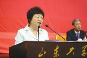 山东大学校长樊丽明:全面推进创新创业教育