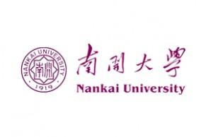 中国高校远程与继续教育优秀案例展示    南开大学牵头成立中国[旅游·酒店·餐饮]创新教育联盟