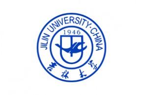 中国高校远程与继续教育优秀案例展示 |  以规范保质量,以质量促发展—吉林大学继续教育学院多举措提高网络教育办学质量纪实