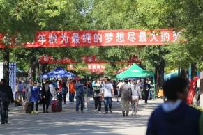 美媒:中国教育事业正在蓬勃发展,彰显国家软实力