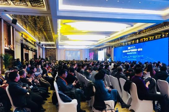 重磅   信息技术新工科产学研联盟第一届年会在京召开