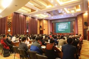 现场 | 办好继续教育是新时代责任担当—2018中国远程与继续教育创新发展研讨会在南宁召开