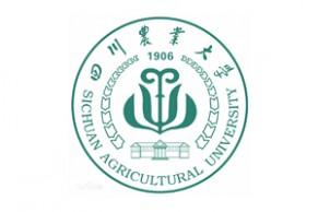 中国高校远程与继续教育优秀案例展示 |  四川农业大学助力河北省基层农技人员,学历提升项目顺利推进—四川农业大学远程与继续教育学院