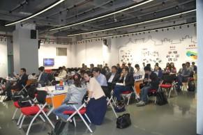 现场 | 深化互联网+教育 助推业务创新发展—2018互联网+教育高端研讨会在沪召开