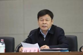 教育部党组成员、副部长杜占元:努力让教育信息化2.0变为现实!