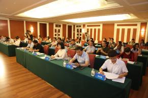 科创领未来—中国STEM教育2029行动计划启动仪式暨新闻发布会在京召开