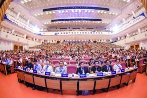 重磅新闻 | 产学合作协同育人项目井喷式增长 新工科建设如火如荼—2018年教育部产学合作协同育人项目对接会在京举行