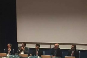 清华大学在线教育办公室主任于世洁出席EUNIS会议 畅谈在线教育发展