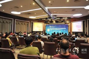 持续创新引领,促进更好的教与学—清华大学第25次教育工作讨论会在线教育专场论坛举行