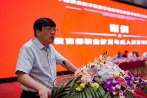 教育部职成司副司长谢俐在中国职业技术教育学会高等职业技术教育分会成立会上的讲话