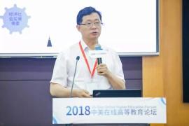 中教全媒体专访︱内蒙古民族大学副校长任军: 以信息技术为抓手 重新定义大学课堂