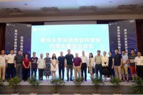慧科集团与贵州大学共建的省级示范性软件学院首届大数据、云计算专业本科毕业生强势出炉