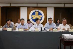 互联网与未来教育—第S42次香山科学会议学术讨论会在北京成功召开