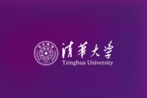 清华大学发布人工智能开放平台