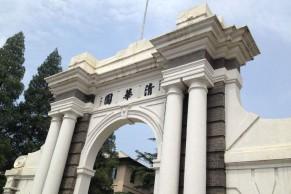清华大学5年建设慕课258门