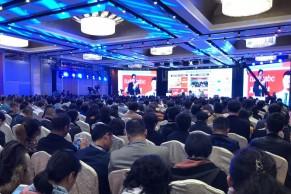 现场 | 中国现代远程教育二十年(1998-2018)贡献企业及2018中国在线教育百强颁奖典礼