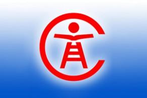 2018-2022年教育部高校教学指导委员会成立
