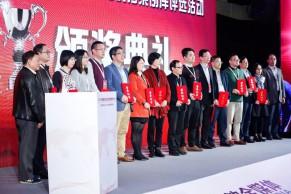 2019(第四届)中国高校远程与继续教育优秀案例库征集活动预通知