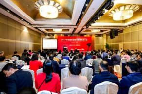 现场 | MOOC名师谈MOOC,做好精细化慕课课程―中国MOOC名师讲坛
