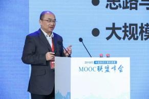 精彩演讲 | 国防科技大学王怀民教授:从MOOC到MOOP