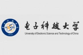 中国高校远程与继续教育优秀案例展示 | 电子科技大学网络教育学院:基于信息化的夜大学、函授、网络教育教学融合探索与实践