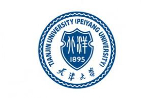 中国高校远程与继续教育优秀案例展示 | 天津大学远程与继续教育学院: 天津大学远程教育应用型人才培养模式的设计与探索