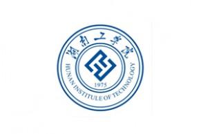 中国高校远程与继续教育优秀案例展示 | 湖南工学院继续教育学院: 务实创新 稳中求进 探索地方高校继续教育转型发展之路