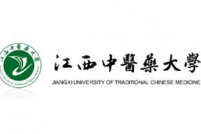 中国高校远程与继续教育优秀案例展示 | 江西中医药大学继续教育学院: 开拓人才培养新模式,助推中医药成人教育转型发展
