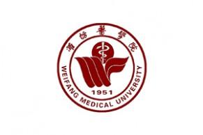 中国高校远程与继续教育优秀案例展示 | 潍坊医学院继续教育学院: 基于信息化的成人高等教育、自学考试和非学历教育融合实践探索