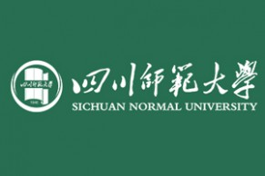 中国高校远程与继续教育优秀案例展示 | 四川师范大学继续教育学院: 整合优质资源,创新培训模式,打造教师教育培训新路径