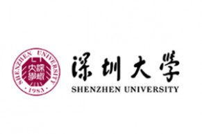 中国高校远程与继续教育优秀案例展示 | 深圳大学继续教育学院:深圳大学成人高等学历教育在线课程的建设与应用实践
