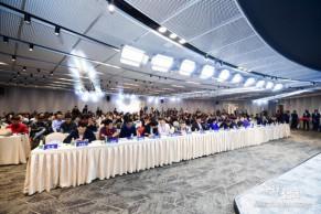 笃行·致远丨教育企业家年会,共商教育服务产业未来发展!