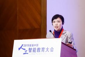 精彩演讲|北京师范大学信息科学与技术学院院长姚力:产教融合的人工智能人才培养