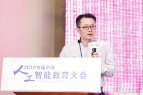 精彩演讲|北京邮电大学人工智能系主任王小捷:北邮的人工智能专业建设