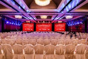 重磅 | 超豪华嘉宾阵容—2019中国国际远程与继续教育大会日程震撼发布,10月17-18日将在京盛大召开