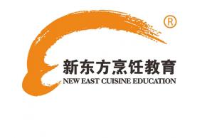 新东方烹饪学校将于明日在港上市,48亿港元募资创下全球教育之最